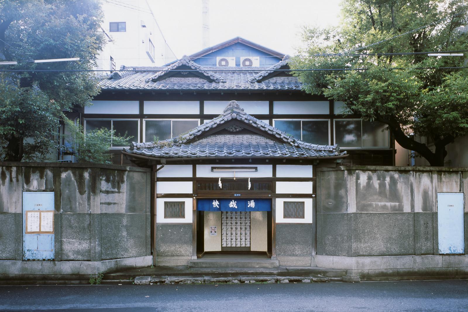 Kaisaiyu