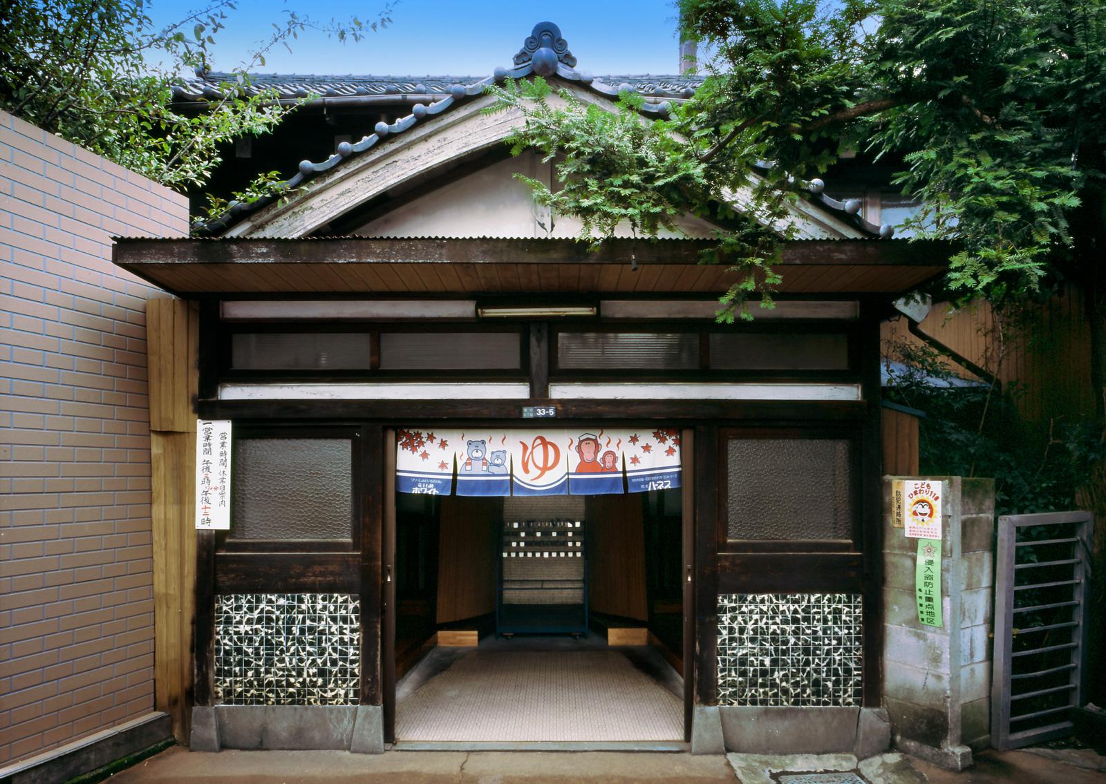 Yoshinoyu