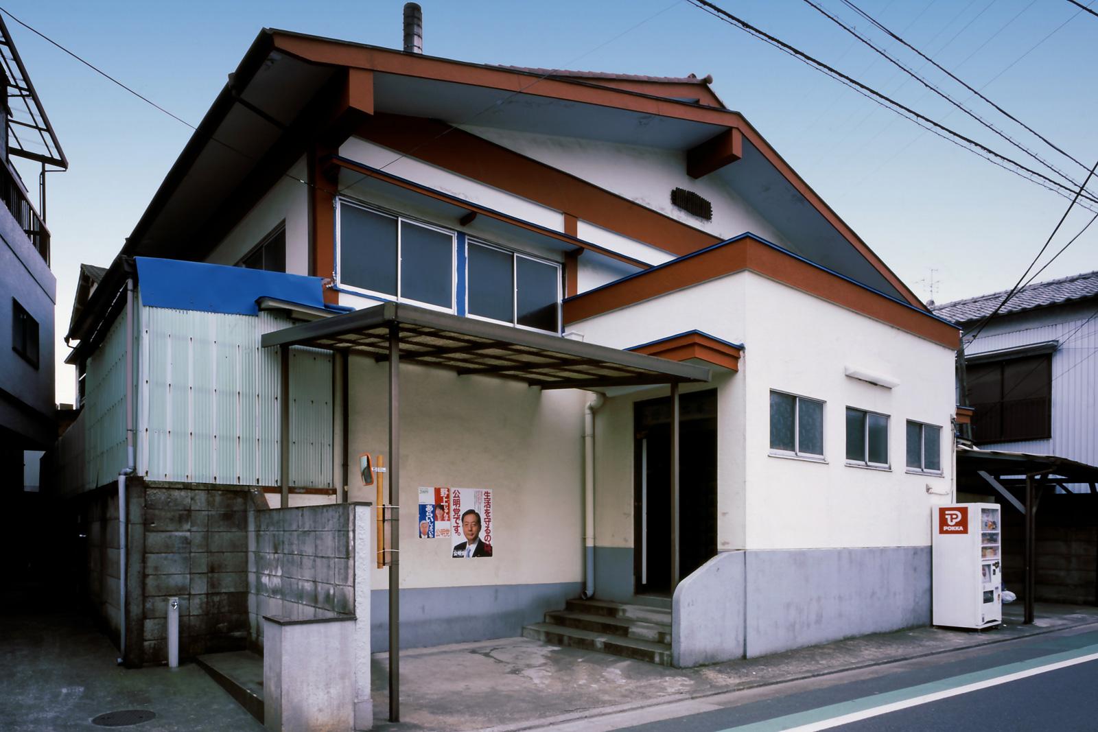 Dainitakarayu