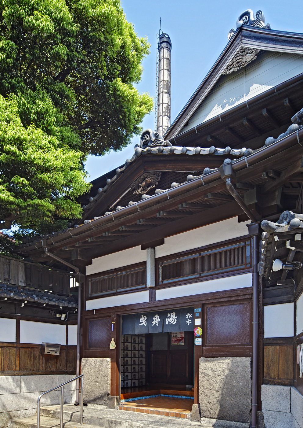 Hikifuneyu