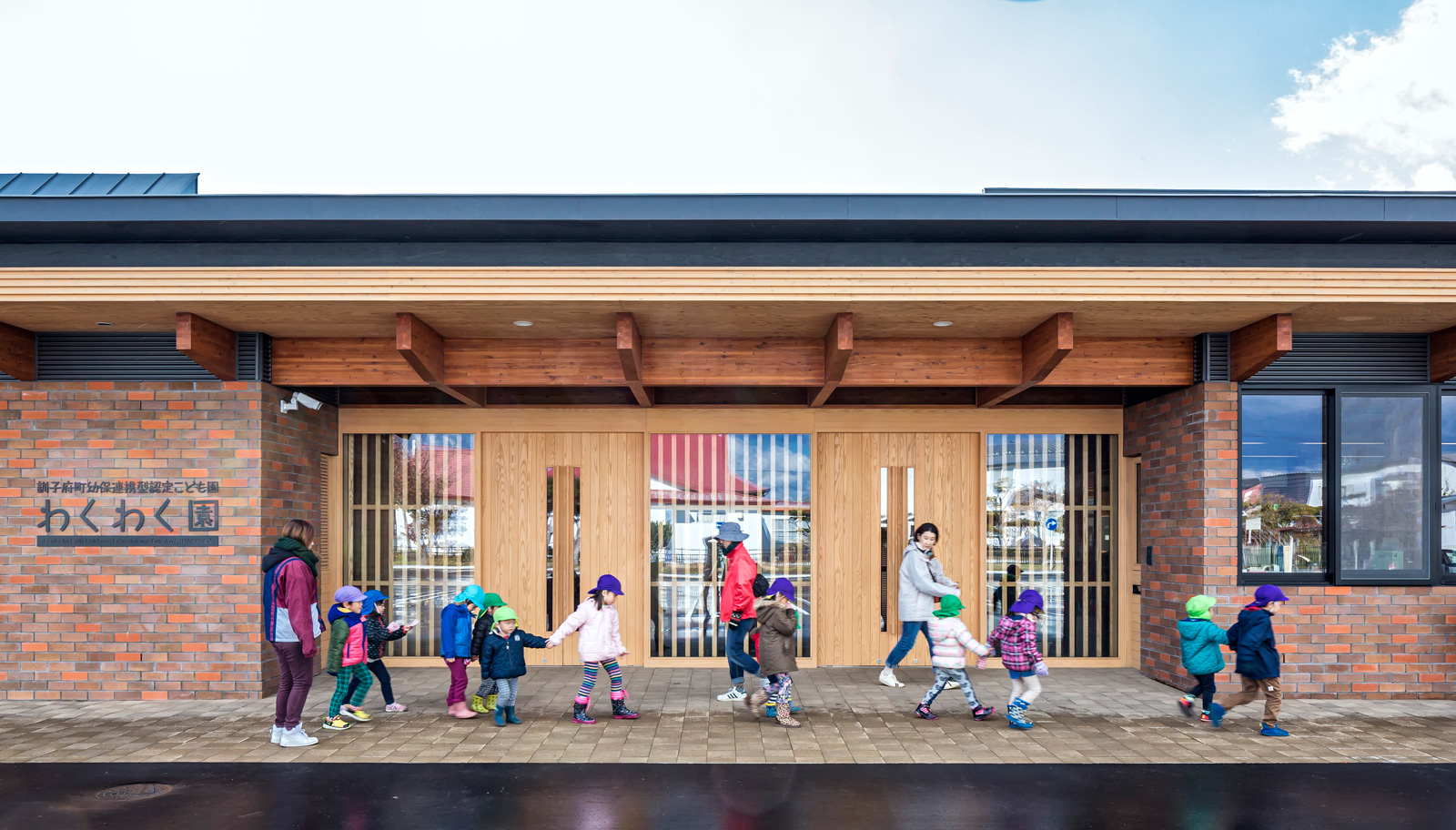 Kunnepp Town Center for Early Childhood Education and Care  Wakuwaku Center