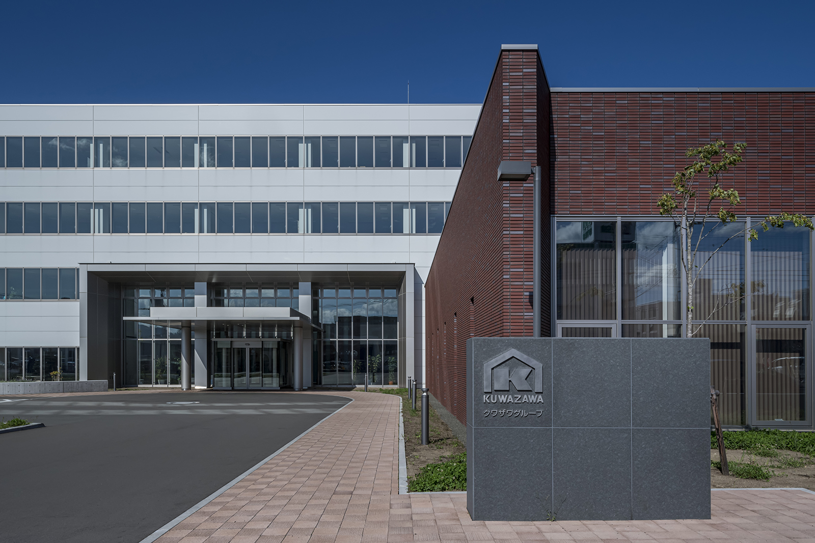 Kuwazawa Group Head Office Building